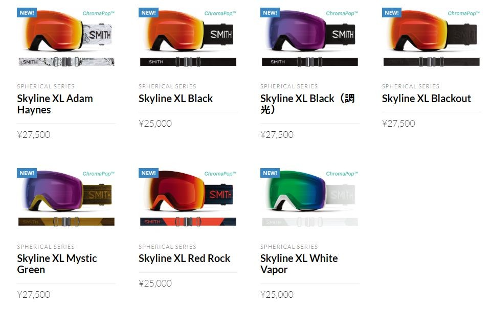 スミス 2020 SMITH Skyline XL Blackout 調光 スミス スカイライン エックスエル ゴーグル スキー スノボ