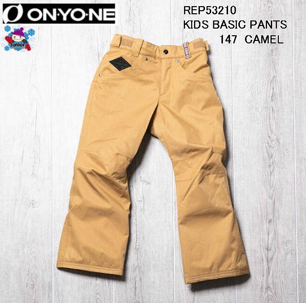 オンヨネ ON.YO.NE REP53210 KIDS BASIC PANTS 147 CAMEL ONYONE キッズ ジュニア スキーウェア パンツ ボトムス RESEEDA