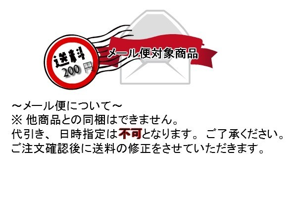 ゴーグルソック GOGGLE SOC MOONRISE SOC レンズカバー ソフト ムーンライズ メール便 送料200円 代引き不可