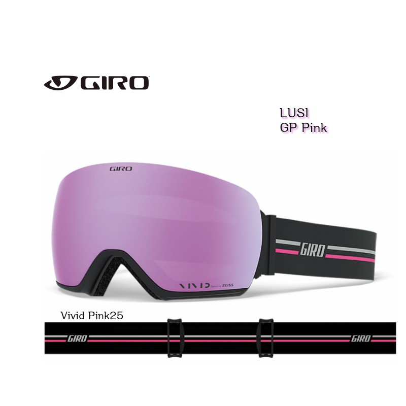 2020 GIRO LUSI AF GP PINK/PNK+INF ジロ ルーシー スノーゴーグル スペアレンズ付 Asianfit