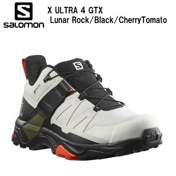 サロモン SALOMON 21SS X ULTRA 4 GTX Lunar Rock/Bk/CHE トレラン メンズ 男性用 トレーニング ロード ランニング シューズ L41385400