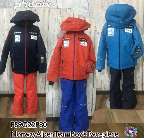 フェニックス 2020 PHENIX Norway Alpen Team Boy's Two-Piece ツーピース PS9G22P80  フェニックス こども用 スキー キッズ ジュニア 上下セット