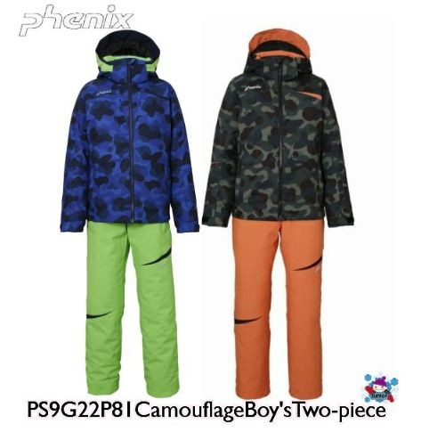 フェニックス 2020 PHENIX Camouflage Boy's Two-Piece ツーピース PS9G22P81  フェニックス こども用 スキー キッズ ジュニア 上下セット