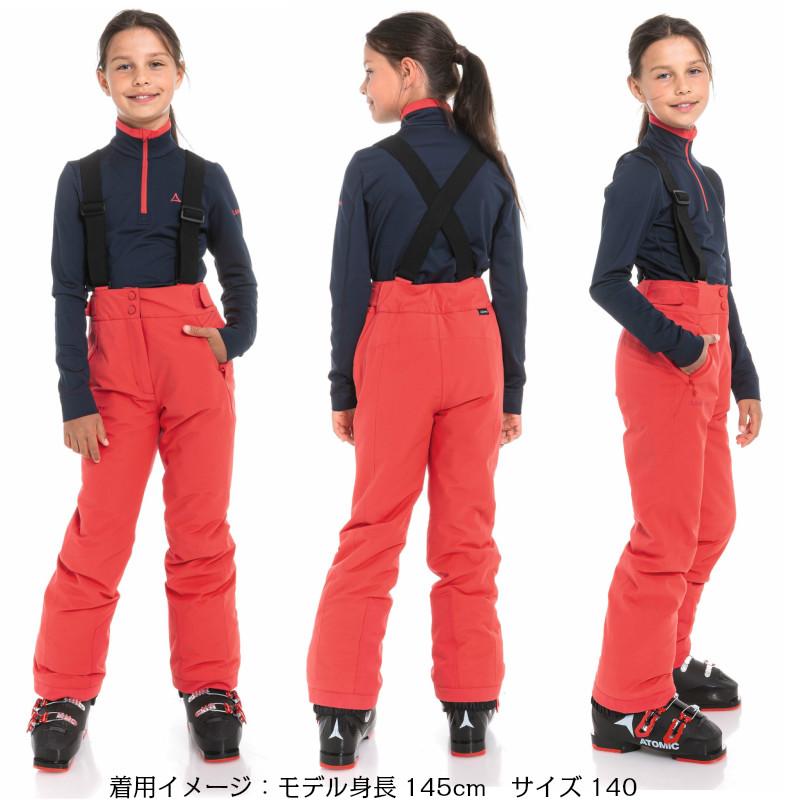 ショッフェル Schoffel Ski Pants Biarritz2 Hibiscus 10-30196 ビアリッツ  キッズ  ジュニア