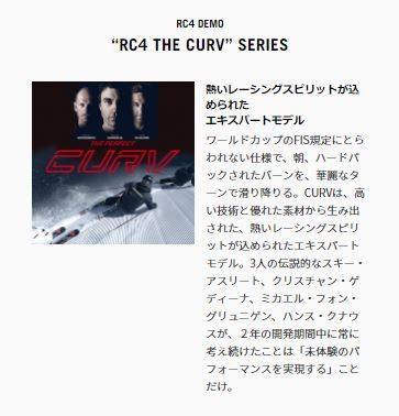 【訳アリ】錆有 フィッシャー 2019 2020 FISCHER RC4 THE CURV DTX RACETRACK + RC4 Z12 GW Powerrail Brake 85 スキー デモ 上級者