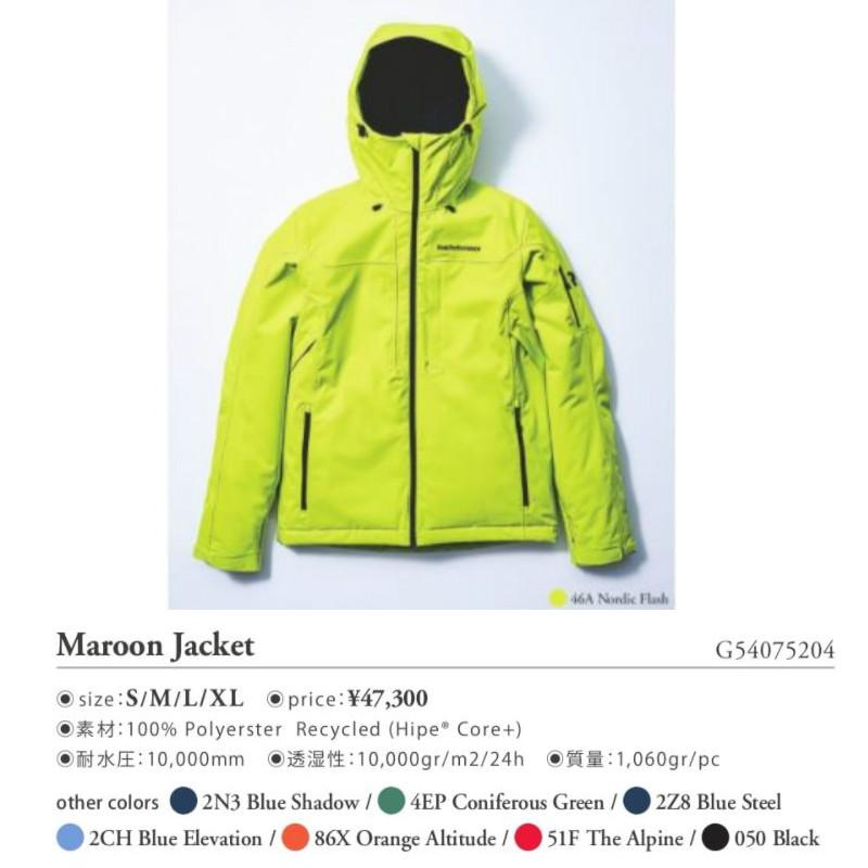 ピークパフォーマンス PeakPerformance Maroon Jacket G54075204 46A Nordic Flash マルーン ジャケット メンズ