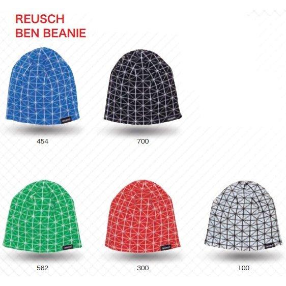 ロイッシュ REUSCH BEN BEANIE 帽子 ニット帽 メンズ レディス 防寒