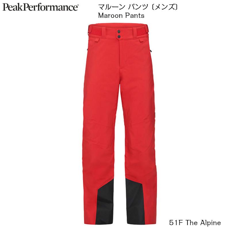 ピークパフォーマンス PeakPerformance Maroon Pants G54075208 51F The Alpine マルーン パンツ メンズ