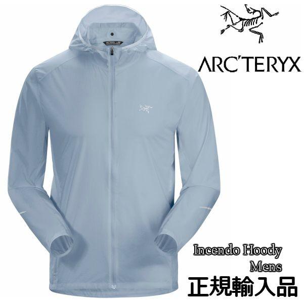 アークテリクス ARC'TERYX Incendo Hoody Men Aeroscene 正規品 防風 ジャケット L07330800