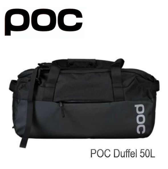 ポック POC Duffel 50L ポック ダッフル 50L スキー スノボ ダッフルパック