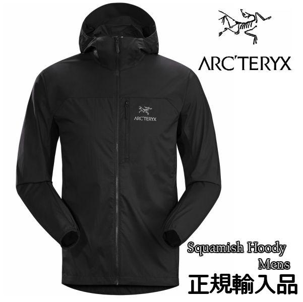 アークテリクス ARC'TERYX Squamish Hoody Men Black アークテリクス フードジャケット 正規品 L07363800