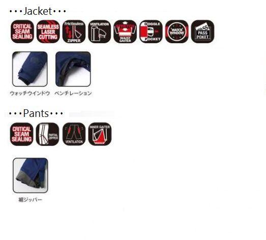 フェニックス 即納品 2021 Phenix Spray 2L Insulation Jacket & Pants SET  PAA72OT21 PAA72OB21 CG フェニックス スプレィ  2レイヤー上下セット
