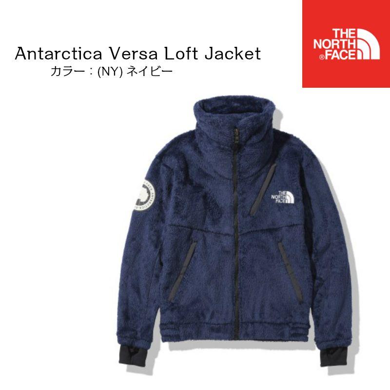ノースフェイス THE NORTH FACE Antarctica Versa Loft Jacket  ノースフェイス NA61930 ネイビー アンタークティカバーサロフトジャケット メンズ フリース