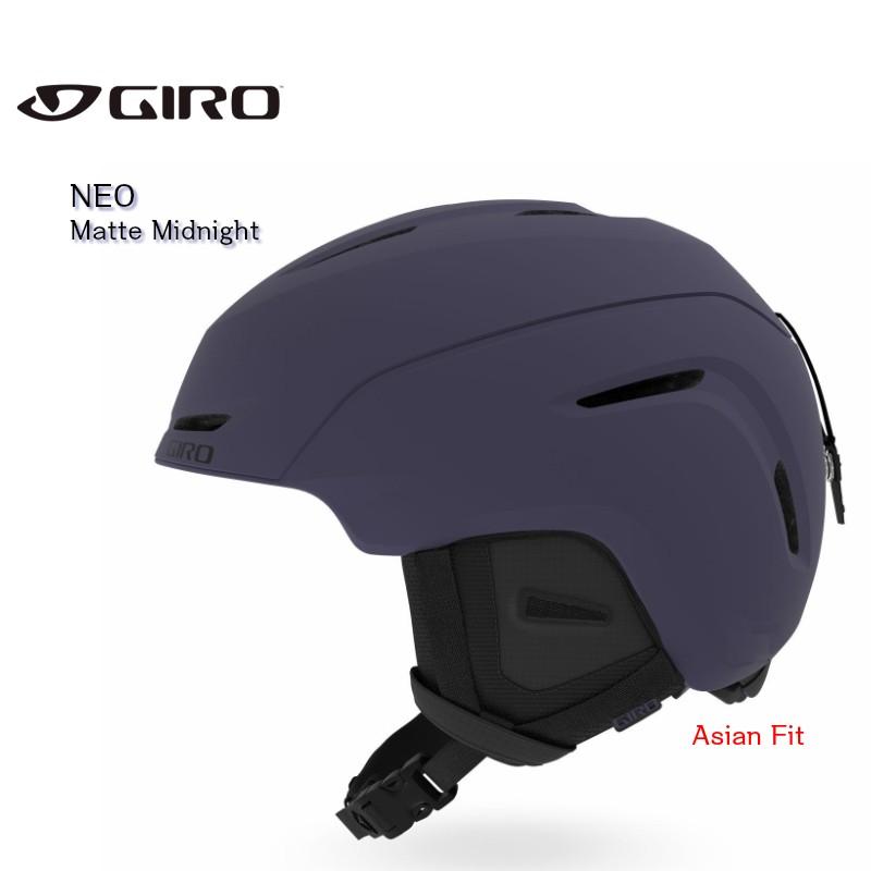 ジロ 2020 GIRO NEO Matte Midnight ジロ ネオ スノーヘルメット アジアンフィット