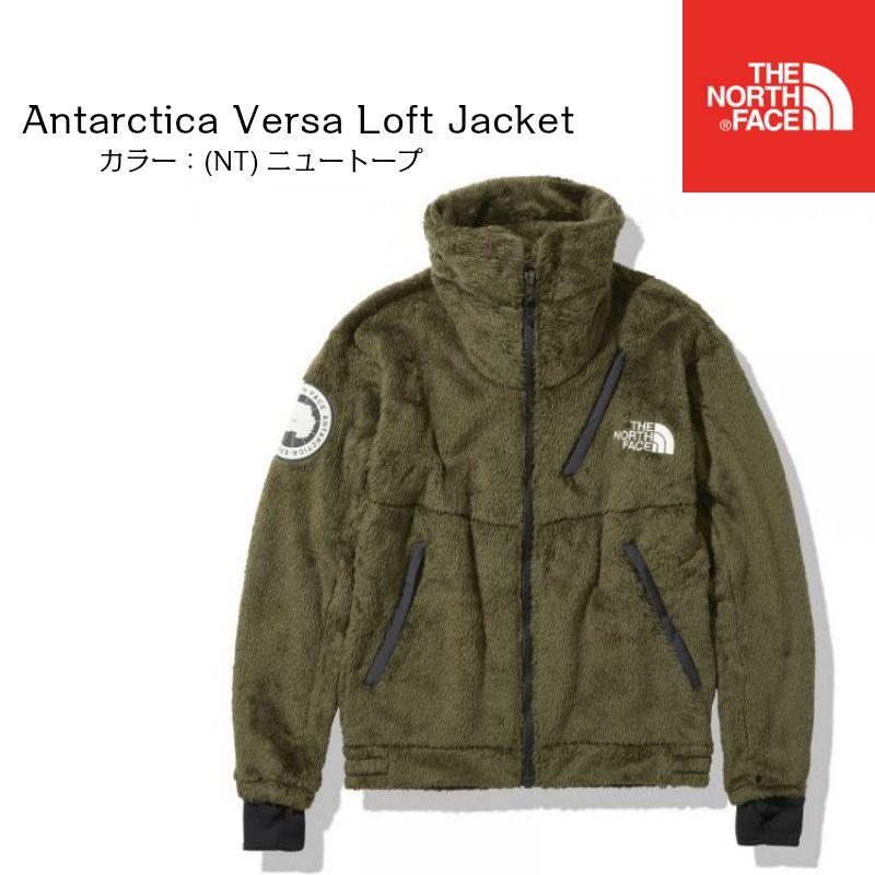 ノースフェイス THE NORTH FACE Antarctica Versa Loft Jacket  ノースフェイス NA61930 ニュートープ アンタークティカバーサロフトジャケット メンズ フリース