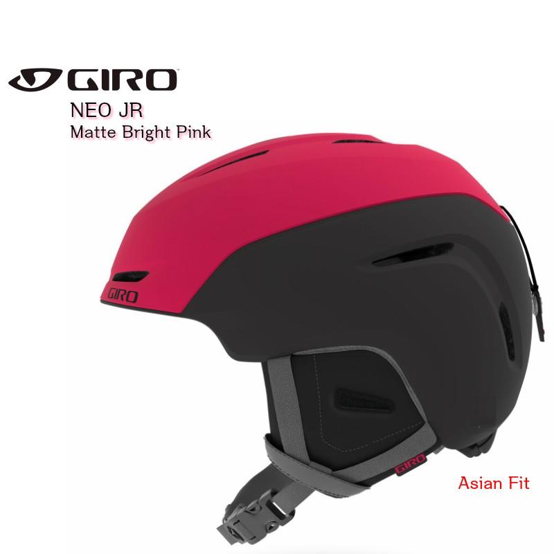 ジロ 2020 GIRO NEO JR Matte Bright Pink ジロ ネオジュニア スノーヘルメット アジアンフィット