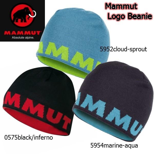 マムート MAMMUT Mammut Logo Beanie 暖かい ニット帽 登山 トレッキング バックカントリー リバーシブル メンズ レディス