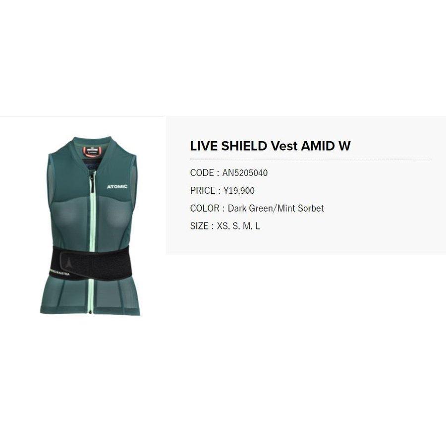 アトミック LIVE SHIELD Vest AMID W Dark Green/Mint バックプロテクター レディス