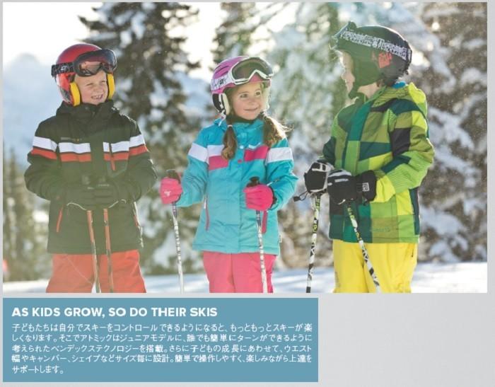 アトミック ATOMIC SAVOR JR PinkBerry キッズ ジュニア スノボ スキー ゴーグル スノボ スノーボード 子ども