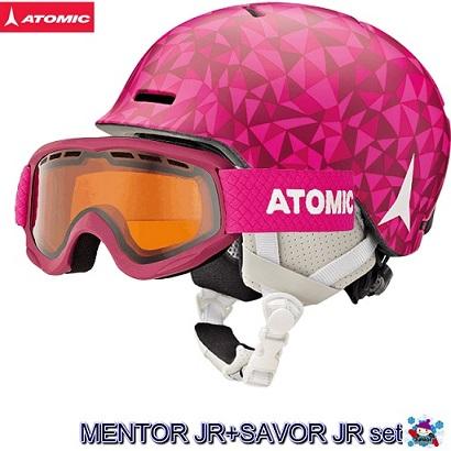 アトミック 2019 ATOMIC MENTOR JR SAVOR JR Berry ヘルメット ゴーグル セット キッズ ジュニア an5005582 an5105614 ガールズ