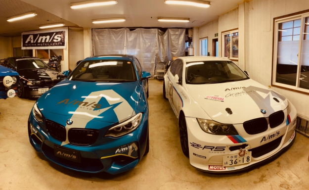 BMW用<BR>ターマック<BR>≪Type-RA3>><BR>(別タンク3WAY・倒立式)<BR>
