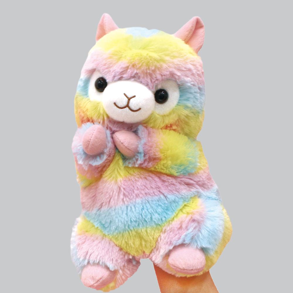 アルパカッソ レインボー ハンドパペット/Alpacasso Rainbow hand puppet:701045
