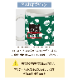 【オンライン限定】豆しば三兄弟マグカップ(風呂敷/パグ兵衛) 571492