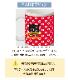 【オンライン限定】豆しば三兄弟マグカップ(風呂敷/さすけ) 571488
