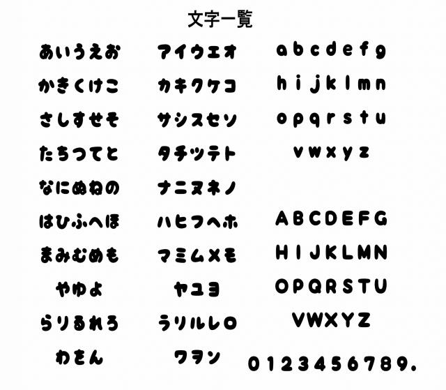 【オンライン限定】豆しば三兄弟マグカップ(風呂敷/豆三郎) 571487