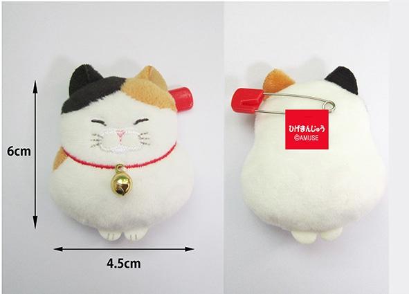 みーさま ぬいぐるみバッジセット(全身/顔)/Plush badge Me-sama set (Full-body/Face):702117,702119