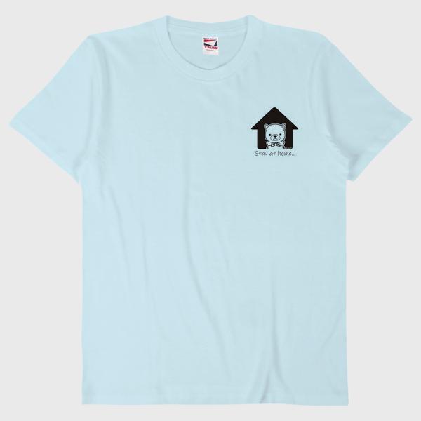 【オンライン限定】豆しば三兄弟Tシャツ(Stay at home)