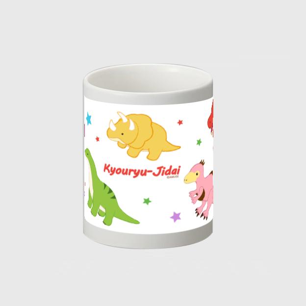 【オンライン限定】恐竜時代マグカップ(大集合/ホワイト) 572042