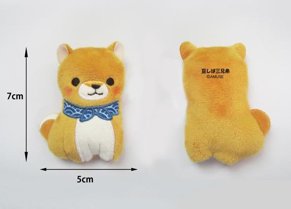 豆太郎 ぬいぐるみマグネットセット(全身/顔)/Plush magnet Mametaro set (Full-body/Face):702130,702132