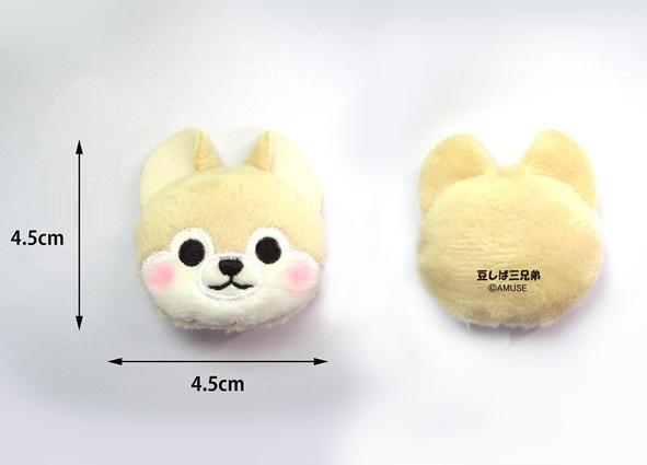 さすけ ぬいぐるみマグネットセット(全身/顔)/Plush magnet Sasuke set (Full-body/Face):702131,702133