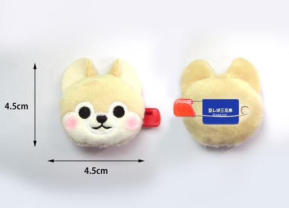 さすけ ぬいぐるみバッジセット(全身/顔)/Plush badge Sasuke set (Full-body/Face):702135,702137