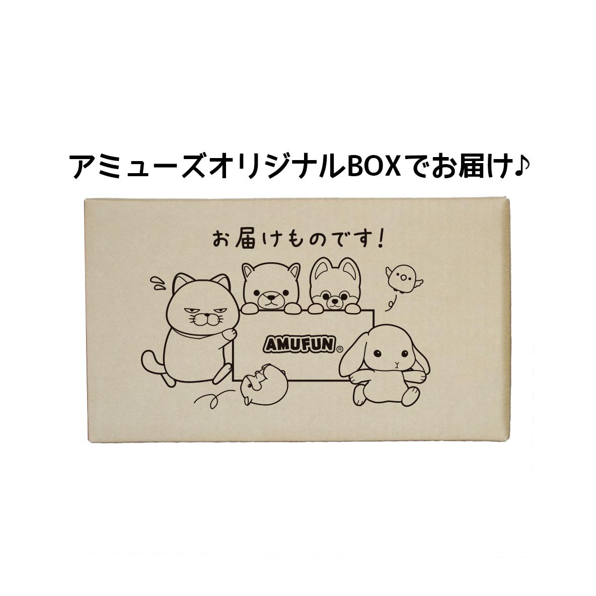 【数量限定】豆しば三兄弟アミュ箱(小)