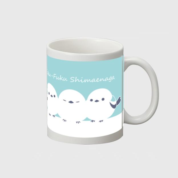 【オンライン限定】ふくふくシマエナガマグカップ(Lightblue)572277