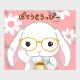 【オンライン限定】ぽてうさろっぴー眼鏡拭き(メガネ)