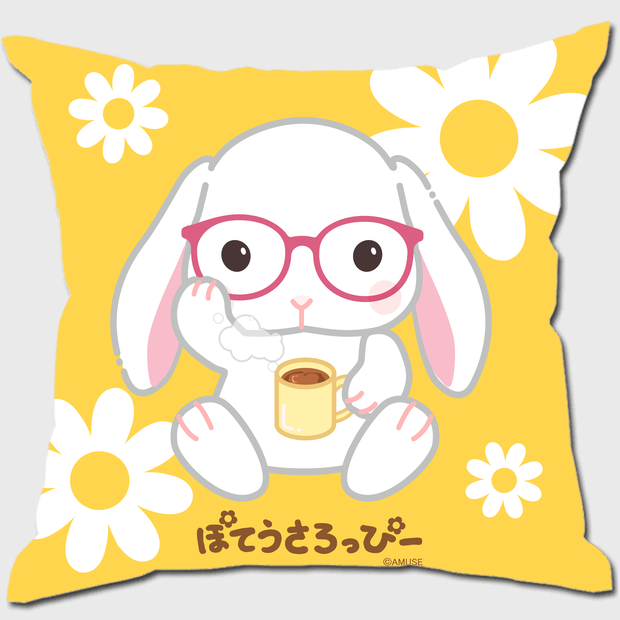 【オンライン限定】ぽてうさろっぴークッション(メガネ)