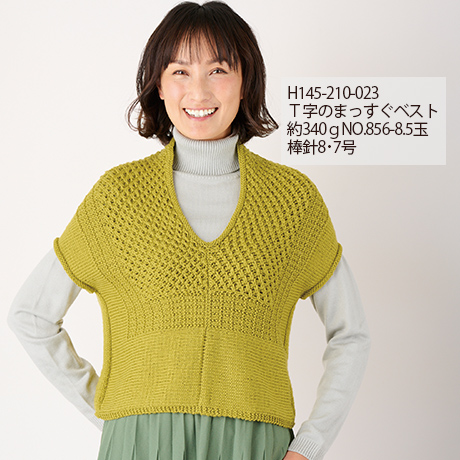 ハマナカ エクシードウールL<並太>     No.314