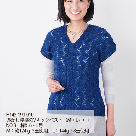 ハマナカ エアリーナ   No.010