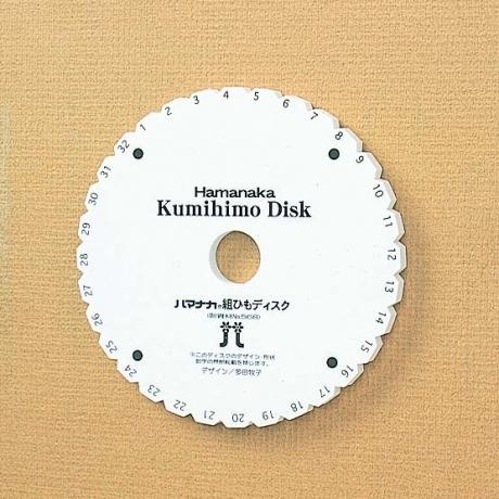 H205-568 組ひもディスク