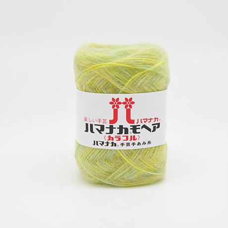 ハマナカ モヘア<カラフル>     No.221