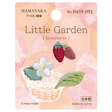 H459-092 ワッペン リトルガーデン Strawberry
