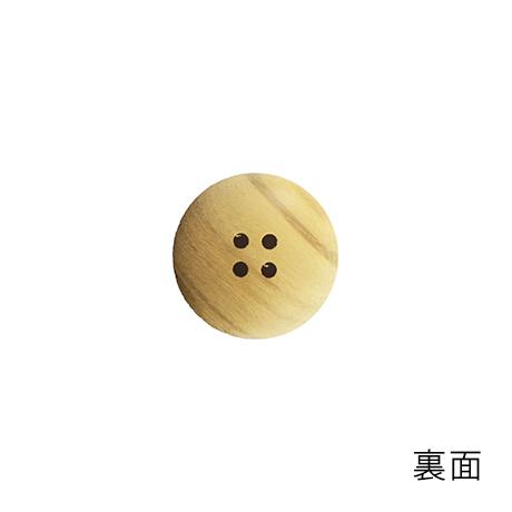 H310-501-25 オリーブウッド(4ツ穴・25mm)