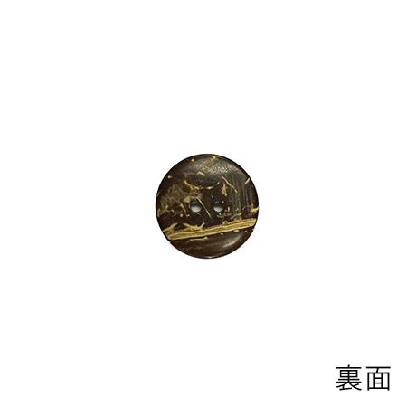 H310-502-21 ココナッツ(2ツ穴・21mm)