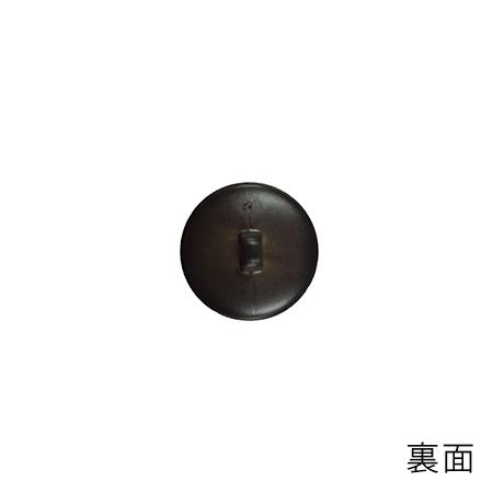 H310-506-21 レザー(脚付き・21mm)