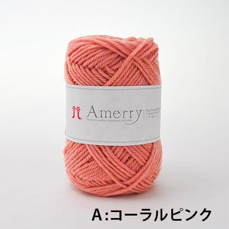 編み針付キット かぎ針 細編み&くさり編みマフラー