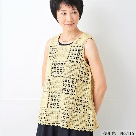 ハマナカ アプリコ<ラメ>     No.116