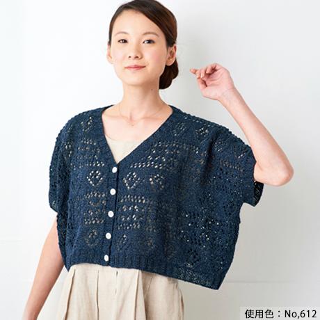 ハマナカ フラックスKラメ     No.611